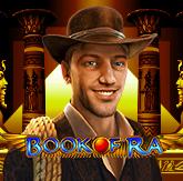 Логотип Book of Ra