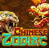 Логотип Chinese Zodiac