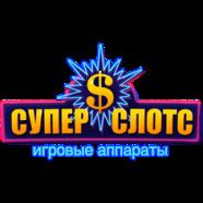 Логотип Супер Слотс