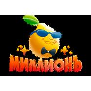 Логотип МиллионЪ