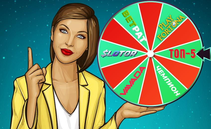 Топ-5 онлайн-казино октября по версии GamblerKey