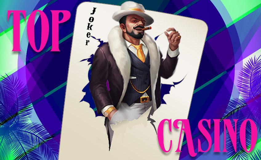 Топ-5 онлайн-казино декабря по версии GamblerKey