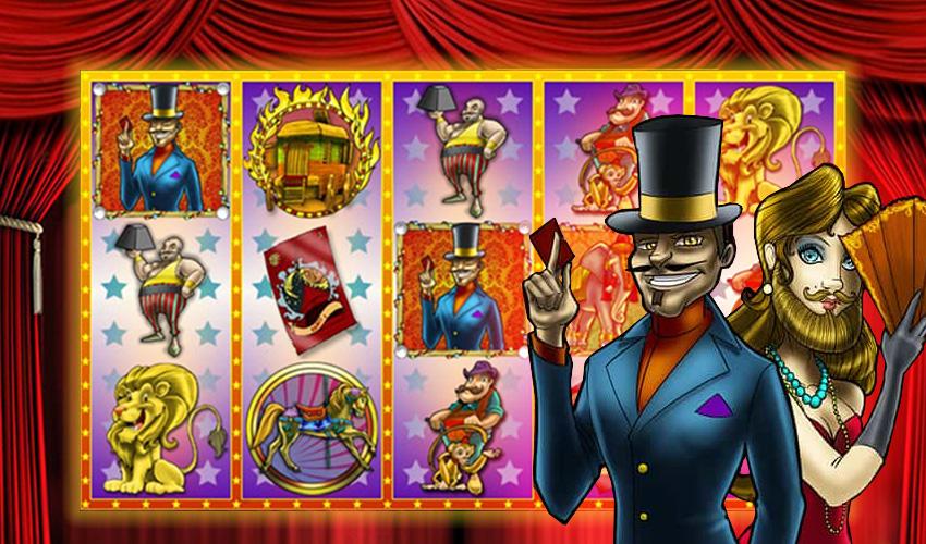 Подложка Carnival Cash
