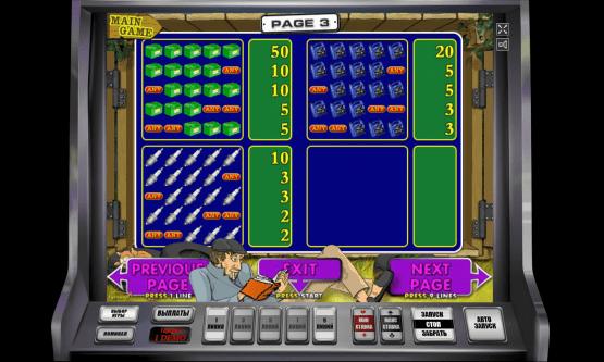Скриншот 3 Garage