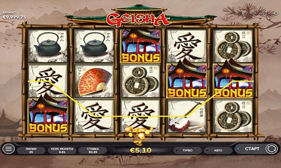 Скриншот 1 Geisha