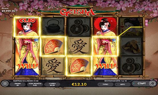 Скриншот 3 Geisha