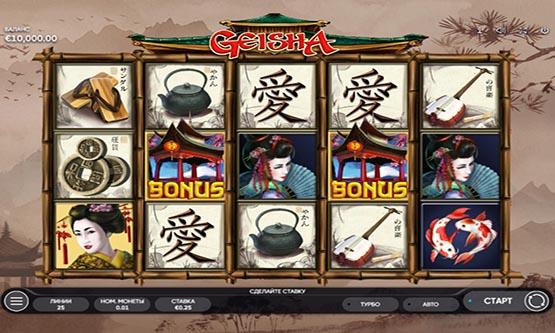 Скриншот 4 Geisha