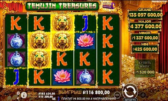 Скриншот 5 Temujin Treasures