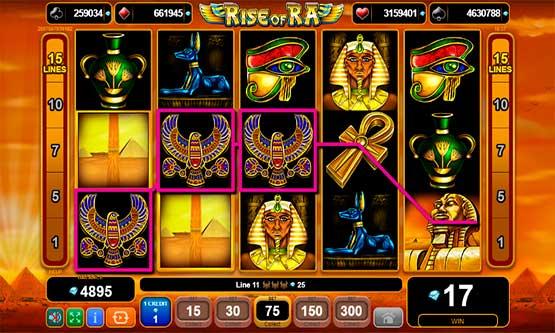 Скриншот 3 Rise of Ra