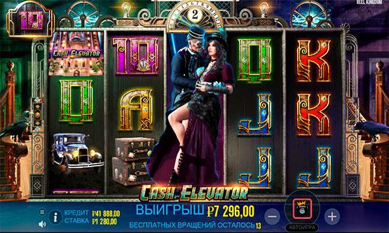 Скриншот 1 Cash Elevator