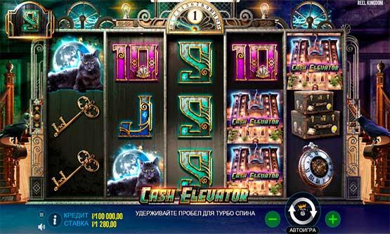 Скриншот 3 Cash Elevator