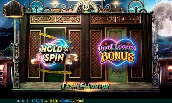 Скриншот 5 Cash Elevator