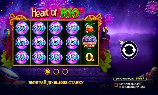 Скриншот 4 Heart of Rio